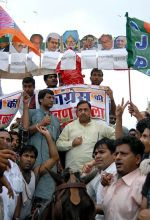 Rajasthan BJP Yuva Morcha protest against fuel hike