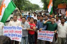 Madhya Pradesh Youth Congress workers protest against state government