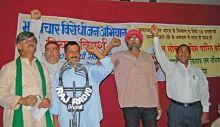 Arvind Kejriwal in Bhopal