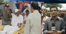 Anna Hazare with his supporters at Rajghat in Delhi