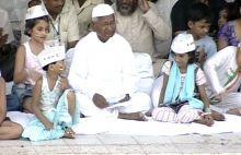 Anna Hazare at Ramlila Maidan in New Delhi
