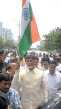 TDP president N Chandrababu Naidu on a 10-km long padyatra