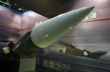 A missile on display in Shanghai