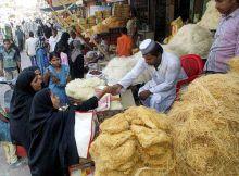 Eid celebrations