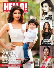 Shilpa Shetty with son Viaan