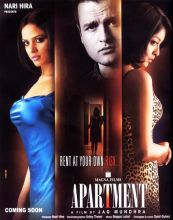"Film ""Apartment: Rent at Your Own Risk"""