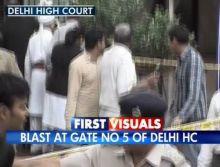 Blast at Delhi HC