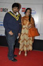 Rahul Thakrey and Smita Thackrey