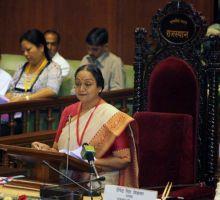 Lok Sabha Speaker Meira Kumar