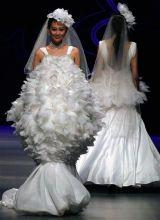 Famory Cup China Wedding Dress Design