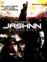 Jashnn-The Music Within