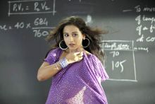 A still from The Dirty Picture