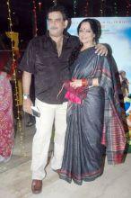 Baba Azmi with wife Tanvi