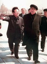 Kim Jong Il with his father Kim Il Sung in Pyongyang, North Korea