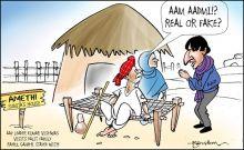 Kumar Vishwas, Aam Aadmi Party, Suneeta Kori, Poorey Jawahar Singh village, Dalit woman