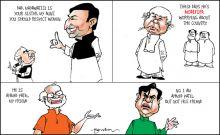 Mulayam Singh Yadav, Akhilesh Yadav, lalu Yadav, Narendra Modi, Ahmad Patel