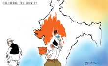Conversions in UP