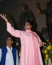 UP Chief Minister Mayawati