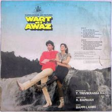 Mithun Chakraborty and Sridevi in Watan Ke Rakhwale
