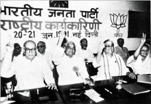 L K Advani and Atal Bihari Vajpayee