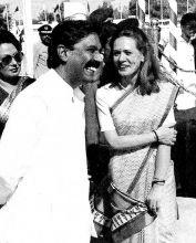 Asif Ali Zardari with Sonia Gandhi
