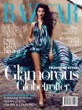 Giselli Montiero on Harper's Bazaar