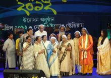 Opening ceremony of West Bengal Sangeet Mela