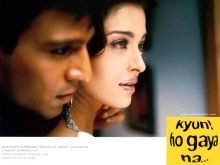 Kyun Ho Gaya Na movie poster