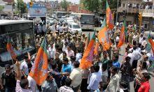 Bharatiya Yuva Morcha activits protest in Jaipur