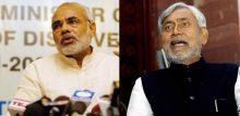 Bihar CM Nitish Kumar, Gujarat CM Narendra Modi