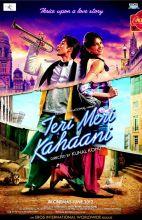 Teri Meri Kahaani movie poster