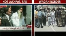 Surjeet Singh &lawyer Awias Sheikh