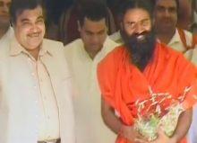 Nitin Gadkari with Baba Ramdev