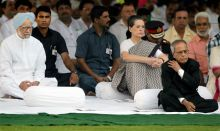 UPA leaders at Vir Bhoomi