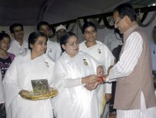 Brahmakumari followers and Shivraj Singh Chouhan