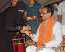 Muslim woman (left) and Shivraj Singh Chouhan