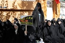 Protest in Iran over anti-Islam film