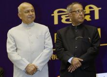Union Home Minister Sushil Kumar Shinde and President Pranab Mukherjee