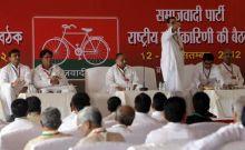 Samajwadi Party national executive meet in Kolkata