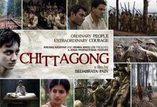 Poster Chittagong