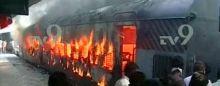 Fire in Falaknuma Express