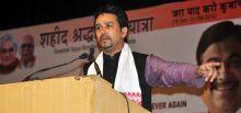 National President Bharatiya Janata Yuva Morcha Anurag Thakur