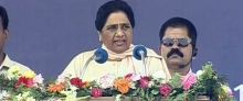 Mayawati
