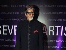Amitabh Bachchan tweeted: Balasaheb Thackeray : a fighter all his life, fights his life !! Prayers needed now !