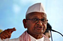 Anna Hazare, KMSS Public Meeting, Guwahati