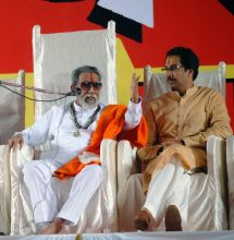 Bal Thackeray, Uddhav Thackeray
