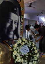 Bhupen Hazarika's first death anniversary