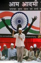 Arvind Kejriwal at the launch of Aam Aadmi Party
