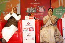 Digvijaya Singh and Sushma Swaraj
