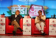 Bhupinder Singh Hooda and Shivraj Singh Chouhan